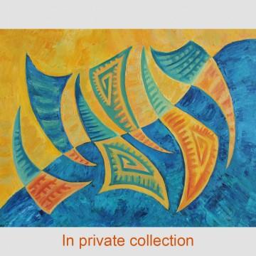 """Картина """"Два свята""""  от www.did-m.com"""